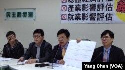 民進黨記者會質疑政府服務貿易協議(美國之音楊晨拍攝)