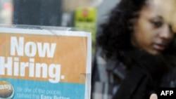 Giới trẻ thường là những người đầu tiên bị thải việc khi kinh tế đi xuống và là những người cuối cùng kiếm ra việc làm khi kinh tế bắt đầu hồi phục