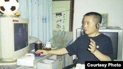 六四天网负责人黄琦 / Huang Qi