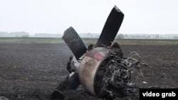 Mbetje aeroplani të rrëzuar
