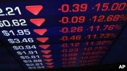 Πτωτικές τάσεις στα χρηματιστήρια της Ασίας
