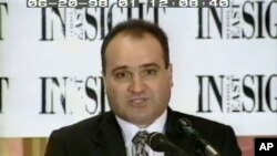 FILE - This 1998 frame from video provided by C-SPAN shows George Nader, president and editor of Middle East Insight. Nader, an adviser to the United Arab Emirates who is now a witness in the U.S. special counsel investigation into foreign meddling in American politics, wired $2.5 million to Donald Trump's fundraiser, Elliott Broidy, through a company in Canada, according to two people who spoke on the condition of anonymity because of the sensitivity of the matter.