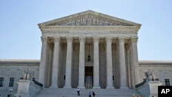 FILE - The Supreme Court building is seen in Washington.