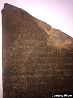 Number 0 was found on K-127 stone in Cambodia which can be an evidence to show that Cambodia invented 0. (Courtesy photo of Theresa de Langis)