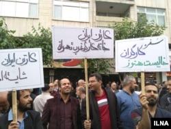 伊朗全国工会的支持者在德黑兰的工人宫举行五一集会。(2018年5月1日)