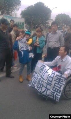 支持人士呼籲停止迫害王登朝(圖片來自維權網/網民提供)