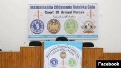 Maxkamadda Ciidamada