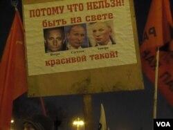 昨天,今天和明天的普京。今年3月莫斯科反政府示威中的宣傳畫。