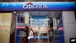 Une filiale de Citibank à Buenos Aires, en Argentine (AP Photo/Victor R. Caivano)