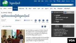 A screenshot of Radio Free Asia's Khmer Service report bout the potential government lawsuit, March 28, 2013.
