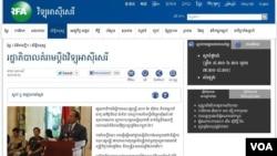 Cambodia RFA Khmer 130328 RFA Khmer screenshot