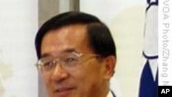 台湾前总统陈水扁控告美国总统及国防部