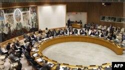 Hội đồng Bảo an Liên hiệp quốc