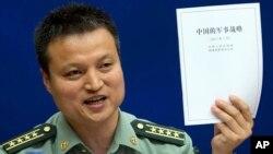 Portparol kineskog Ministarstva odbrane Jang Juđun