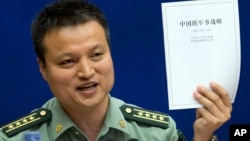 양위진 중국 국방부 대변인 (자료사진)