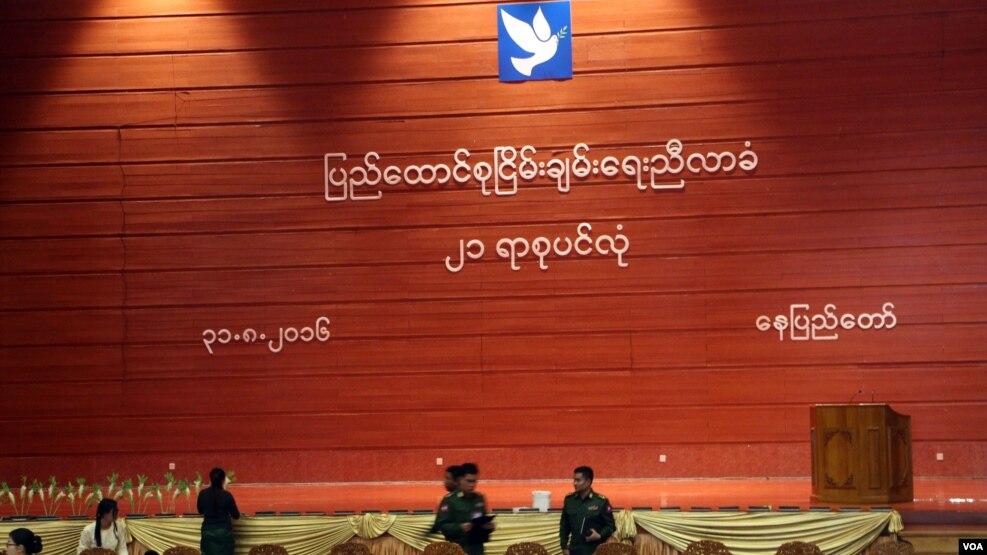 (Credit: Htet Aung Khant)