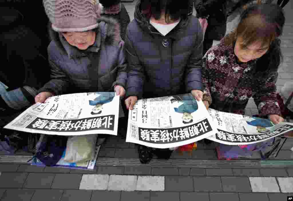 An extra edition of a Japanese newspaper was delivered reporting North Korea's nuclear test, in Tokyo, February 12, 2013.