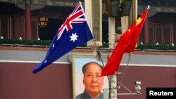 澳大利亞和中國國旗在天安門前飄揚。(資料照片)