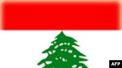 Lübnan'da Eski Güvenlikçi İdam Cezasına Çarptırıldı