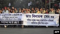 Biểu tình ở thành phố Calcutta của Ấn Ðộ yêu cầu trả tự do cho bác sĩ Binayak Sen ngay lập tức