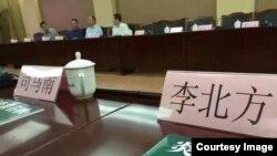 """""""作者恳谈会""""场内席位上摆放着司马南、李北方等名签。(微博图片)"""