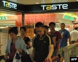 屯门一家受大陆居民欢迎的超市