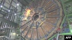 Laboratorija CERN u Ženevi