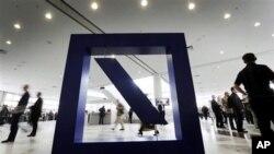 Πρόστιμο στη Deutsche Bank για την προώθηση φοροδιαφυγής στις ΗΠΑ