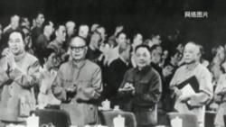 VOA连线(叶兵):改开40年展览习近平避提邓 意在取而代之?