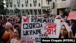 Акция протеста перед зданием грузинского парламента против агрессивной политики России. Тбилиси, 22 июня, 2019 г.