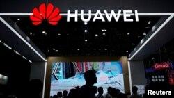 華為在上海一次消費者電子產品展覽中。