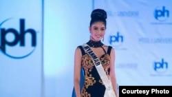 Miss Universe ျမန္မာ - မဇြန္သံစင္ (Zun Than Sin)