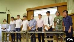 香港雨傘運動後非建制首次大型跨黨派論壇 (美國之音特約記者 湯惠芸拍攝 )