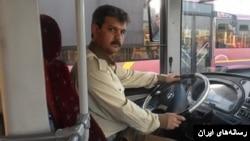 رضا شهابی، عضو سندیکای کارگران شرکت واحد اتوبوسرانی