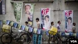 ہانگ کانگ کے انتخابات