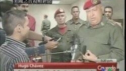 2011-09-03 美國之音視頻新聞: 查韋斯完成第三輪癌症化療