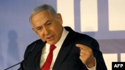 Firai Ministan Isra'ila, Benjamin Netanyahu a ranar 28 ga watan Fabrairu