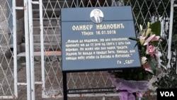 Spomen ploča Oliver Ivanoviću