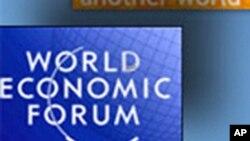 Forum Económico Mundial