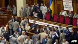 Верховная Рада внесла изменения в конституцию Украины