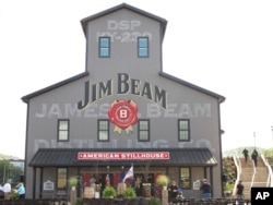 FILE - The Jim Beam visitors center is seen at its central distillery in Clermont, Kentucky, Oct. 3, 2012.