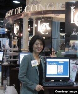 미 의회 도서관에 근무하는 한국계 미국인 소냐 리 수석사서.