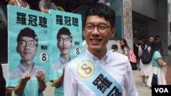 香港眾志主席羅冠聰成為香港有史以來最年輕的立法會議員 (美國之音 湯惠芸拍攝)