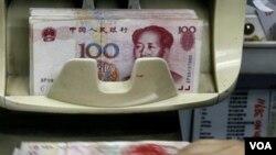 Bank sentral Tiongkok akan membiarkan nilai mata uang Yuan yang fleksibel.