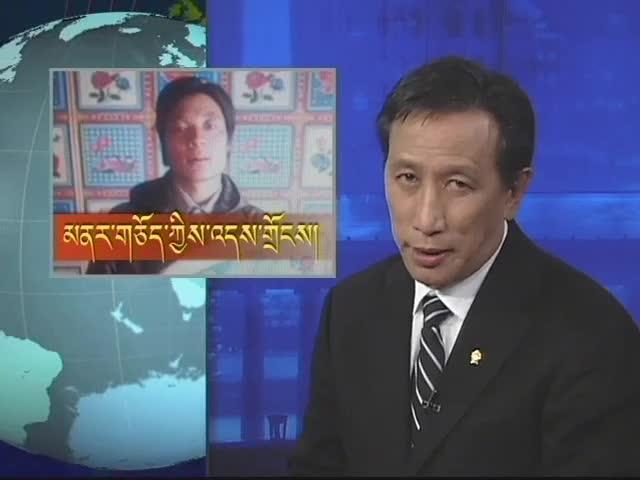 Kunleng News February 06, 2013