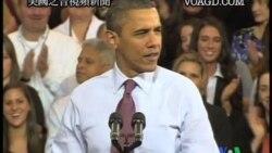 2011-12-01 美國之音視頻新聞: 奧巴馬說不延長工資減稅將打擊經濟