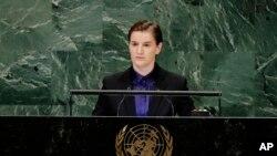 Premijerka Srbije Ana Brnabić govori u Generalnoj skupštini Ujedinjenih nacija, 27. septembar 2018.