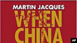 """杰克斯新书""""当中国统治世界"""""""