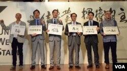 多名香港泛民主派立法會選舉功能組別候選人組成聯盟 (VOA湯惠芸攝)