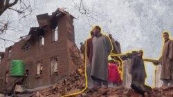 کشمیر: جھڑپوں میں شہریوں کی املاک کے نقصان کا ذمہ دار کون؟